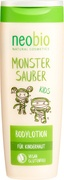 Kids bodylotion