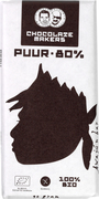 Pure chocolade 80% - Awajun bar